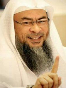 Assim-Al-Hakeem